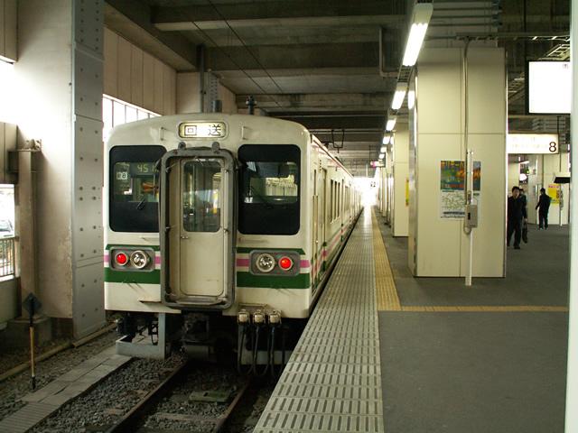 20080128ryoumou