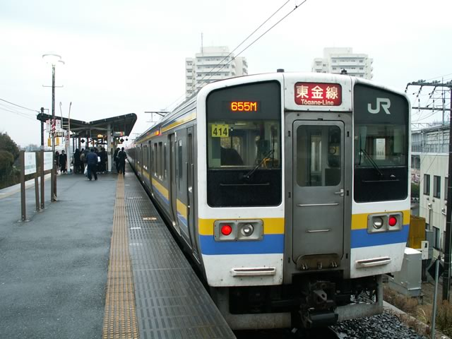 20080129tougane