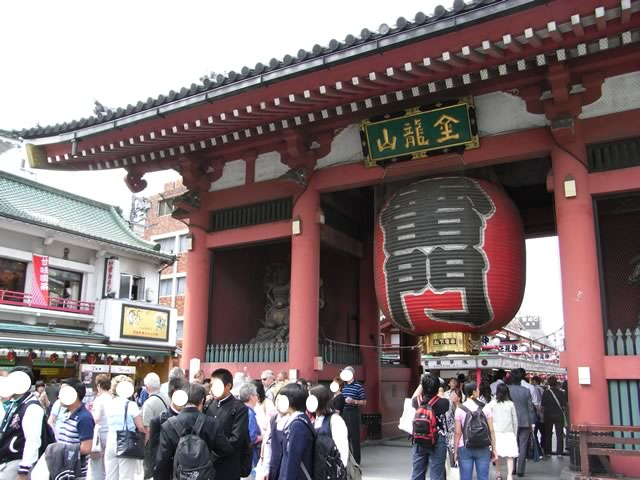 20080509kaminari