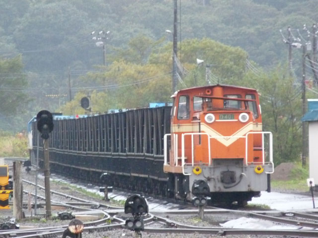 P1160688