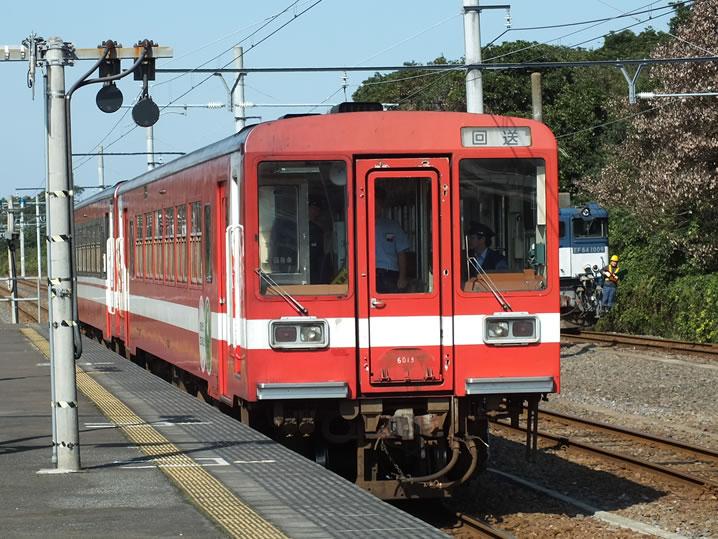 Dscf3570