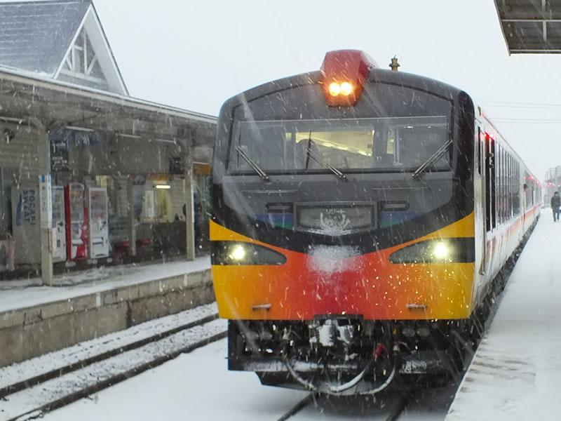 Dscf9438
