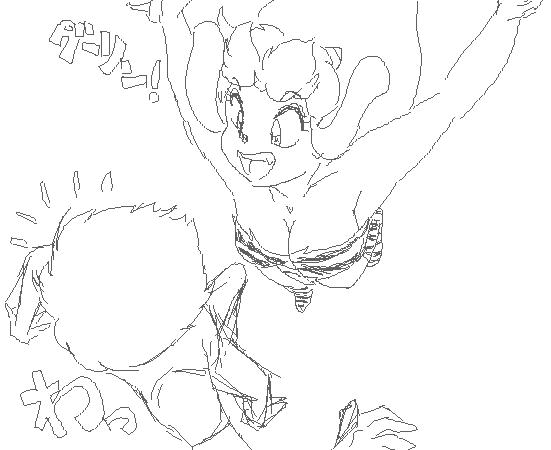 飛び込み!