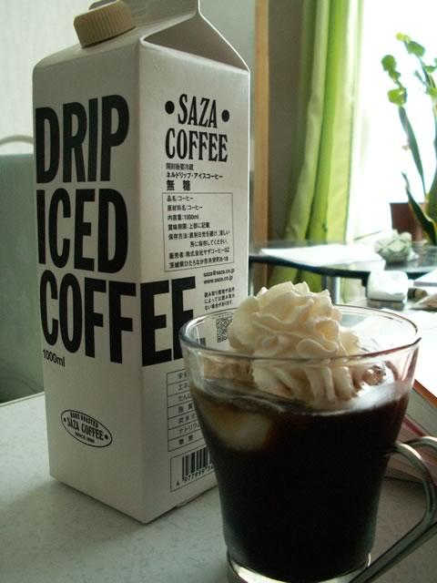 20070820caffe
