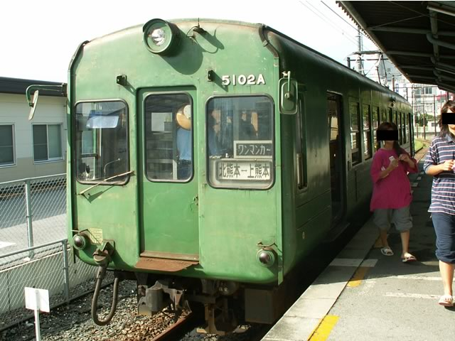 20070903kumamoto1