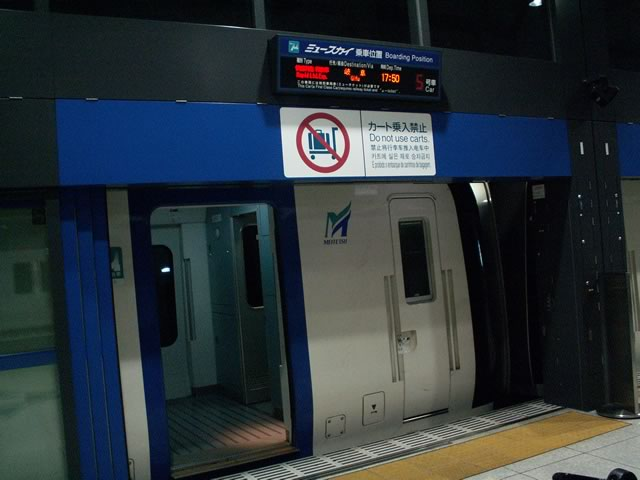 20070930station1