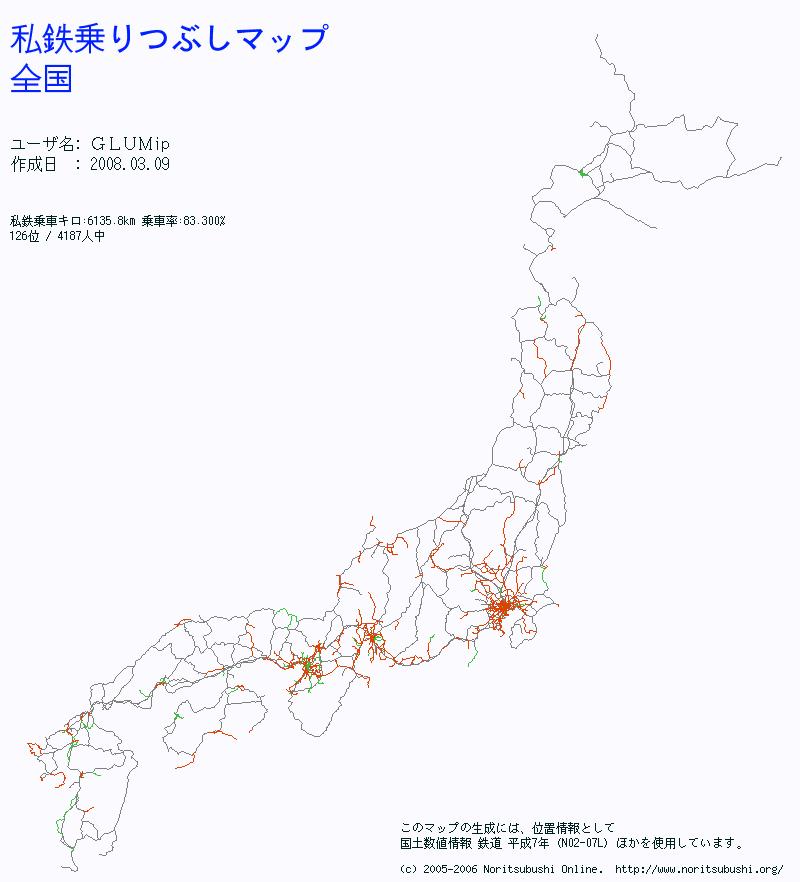 20080309map