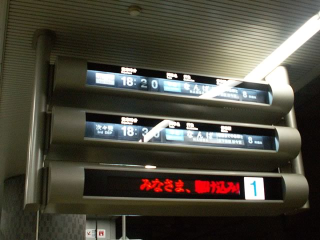20080310izumi