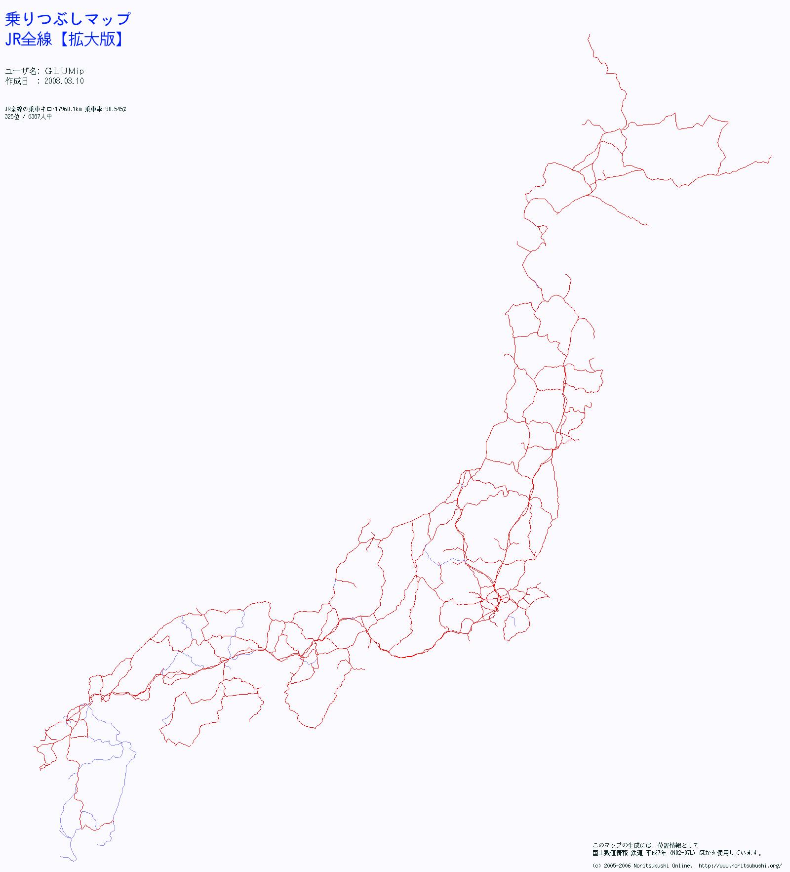 20080310map